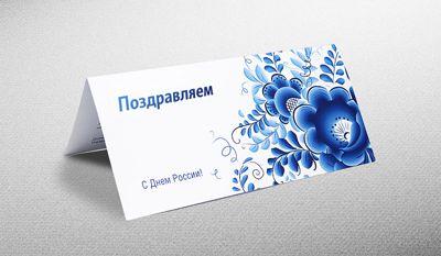 Печать открыток в Москве недорого с доставкой
